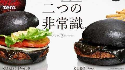 Burger King Black Burger